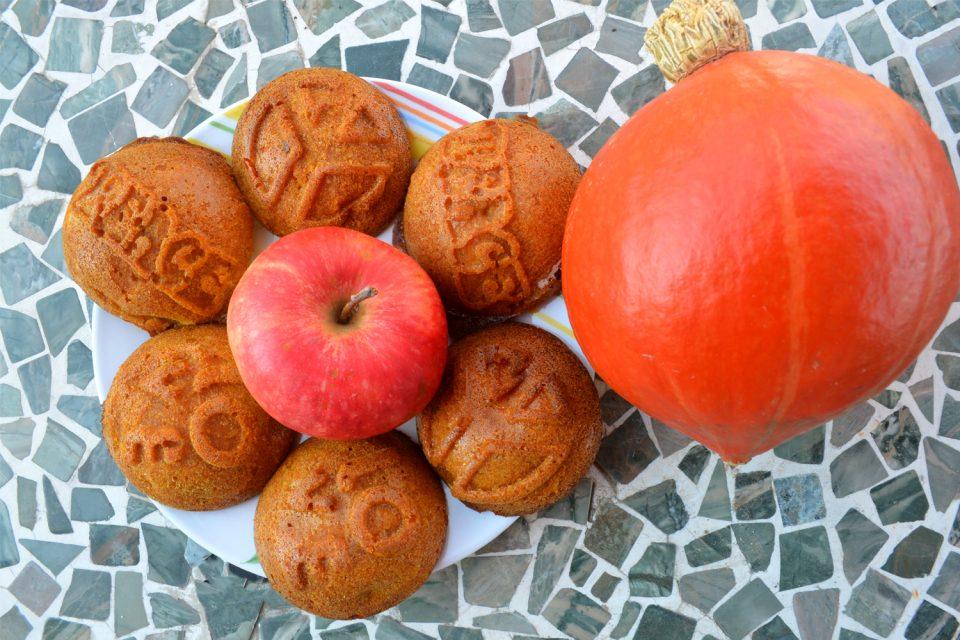 Kürbis Muffins